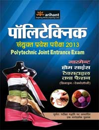 Fashion All The Time What Is Fashion Designing In Hindi